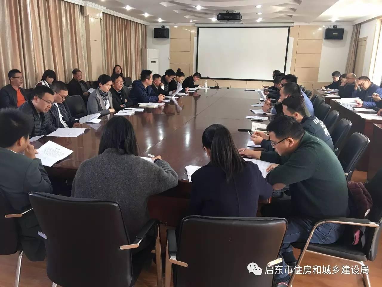 市住建局召开进一步推动我市西甲中国官网市场平稳健康发展新政实施会议